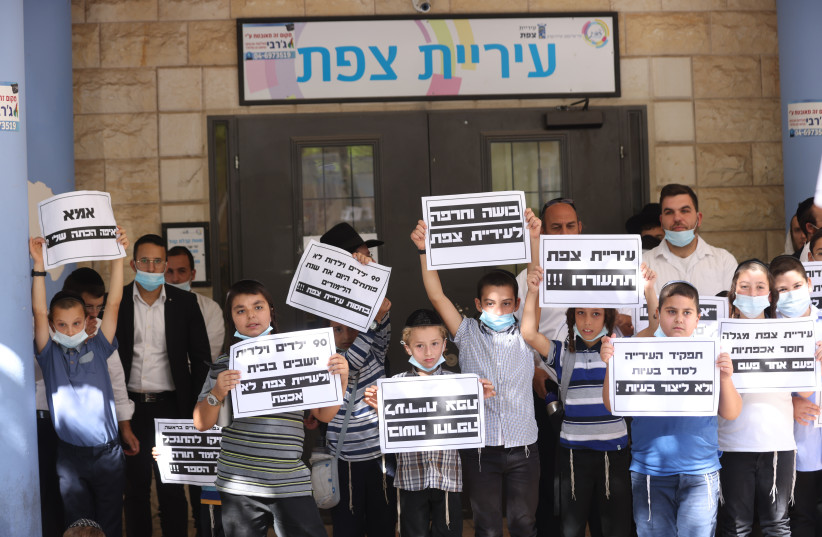 Students and parents protest outside the Municipality in Tzfat after their school was closed allegedly due to safety deficiencies. August 25, 2021. (credit: DAVID COHEN/FLASH 90)